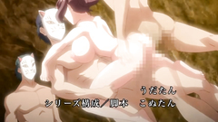 Really cruel and rogh fuck for young and sexy hentai babes